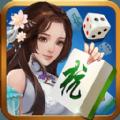 亲亲麻将游戏安卓手机版 v1.0