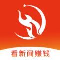 烽火头条app官方手机版 v3.8.0