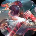 剑客重铸手游安卓官方版 v3.6.0