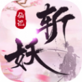 斩妖奇缘手游官方安卓版 v1.0