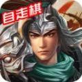 三国戏赵云传手机游戏公测版 v1.0.0.0.6