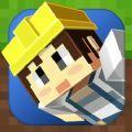 城堡建筑迷你世界游戏安卓版 v1.0.0