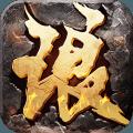 琅琊榜传奇手游官网正式版 v1.0