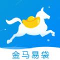 金马易袋官方借款app v1.0