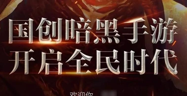 拉结尔精英品鉴服活动火热进行中 29日宣布不删档服开启时间[多图]