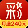 彩名堂黑马计划APP官网最新版 v1.0