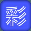 中国竞彩平台官方app v1.0