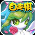 风物语自走棋手游官方安卓版 v1.0.2
