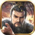 耀世三国手游安卓官方版 v1.0.0
