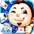 南海三公游戏安卓版 v1.0