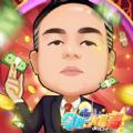 令和一富豪的崛起游戏官方安卓版 v1.0