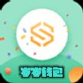 岁岁钱包app官方2019最新版 v1.0.0