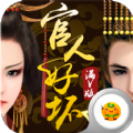 大唐升官路手游公益服变态版 v1.0