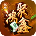 聚鸿鑫6官网apk安卓版 v1.0