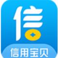 信用宝贝贷款APP官方安卓版 v1.0