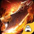 傲视战神九游 v1.0