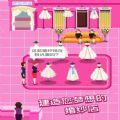 明星网红婚纱专卖店游戏安卓官方版预约 v1.0.0