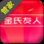 金氏友人借款app手机版 v1.0