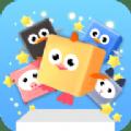 方块鸟大师游戏安卓官方版 v1.0.8