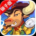 茶苑牛牛银子版手机苹果版 v1.0