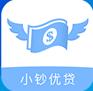 小钞优贷官网app v1.0