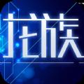 龙族亡者归来手游安卓飞升版 v1.0