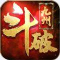 斗破九州手游官方安卓版 v1.5.2