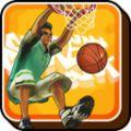 燃爆的篮球游戏安卓最新版 v4.0
