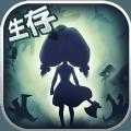 灵魂岛诅咒降临游戏官方安卓版 v1.0.1.55