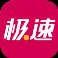 极速体育软件ios手机版app v1.0.2