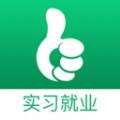慧眼实习app手机版下载 1.0.0.1