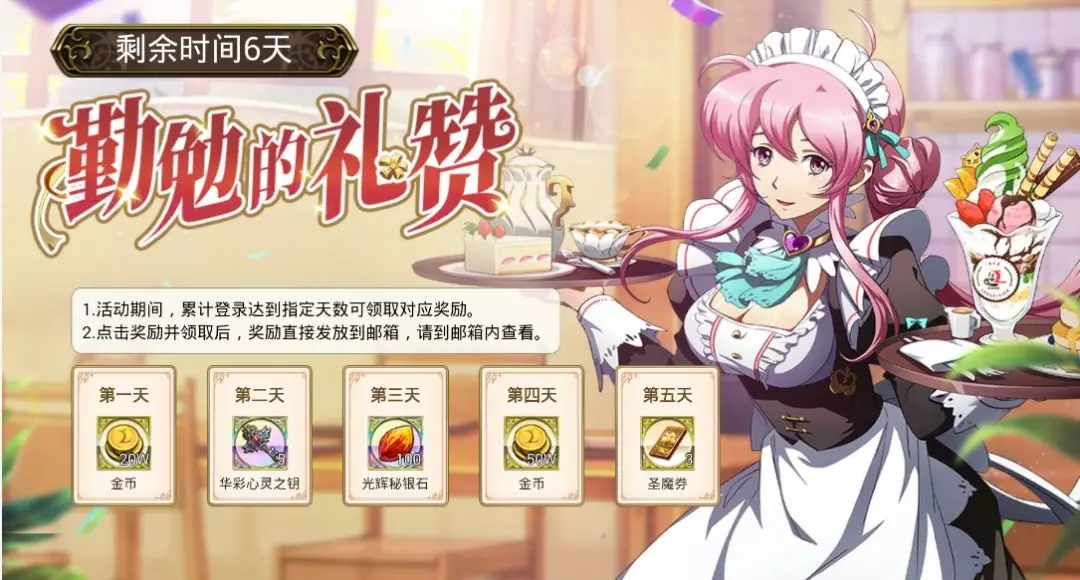 梦幻模拟战手游5月2日更新内容一览 樱花大战联动开启[多图]