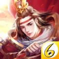 6kw将谋三国志手游官网安卓版 v17.5