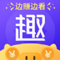 趣搜索app手机版下载 v1.0.0