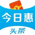 今日惠头条app官方版 v1.0.8
