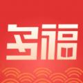 多福看看app手机版下载 v0.3.2
