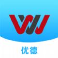 优德词典app手机版下载 v1.0.0