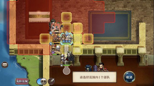 梦幻模拟战手游背信弃义打法阵容攻略 另一个传说霸者线背信弃义攻略[多图]
