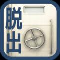 逃离上锁的地下室游戏中文破解版 v1.0.0