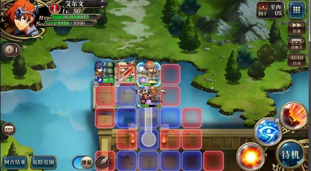 梦幻模拟战手游卡尔萨斯的陷落打法阵容攻略 另一个传说霸者线卡尔萨斯的陷落攻略[多图]