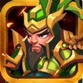 仲谋三国游戏iOS官方版 v1.0