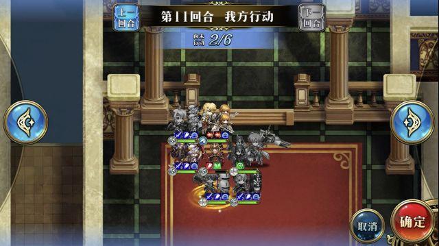 梦幻模拟战手游挑战本帝国最后之日平民低练度阵容攻略[多图]
