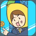 我与兄贵下电梯的二三事游戏安卓官网版 v1.0.0