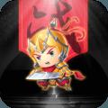 雄霸中原手游官方安卓版 v1.0.0.002