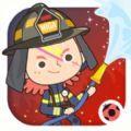米加小镇消防局游戏官方安卓版 v1.0