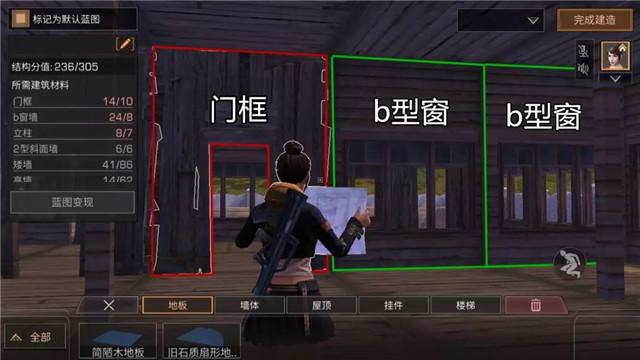 明日之后民宿房子设计图纸 云南民居建造图文流程[多图]