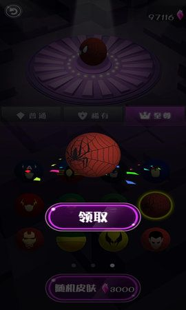 小球冲鸭安卓版图3