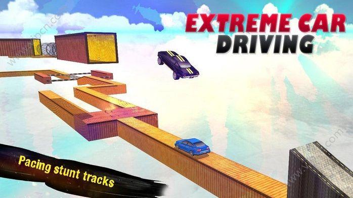 高空汽车驾驶模拟游戏图1