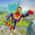 飞行英雄城市救援游戏安卓版 v1.0