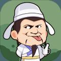 全民成语猜字游戏官网安卓版 v1.0